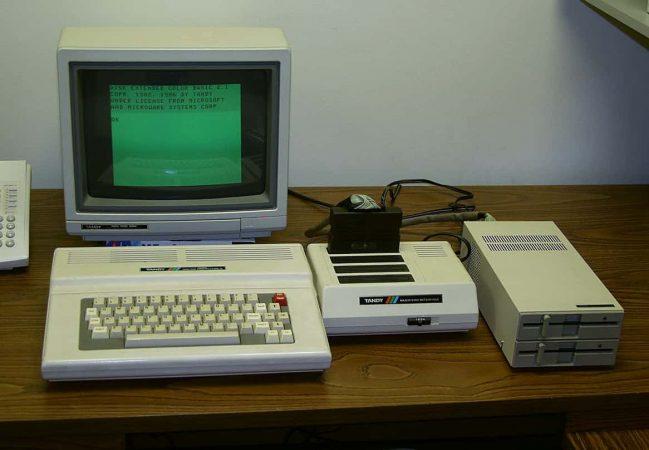 PC Generasi Ketiga